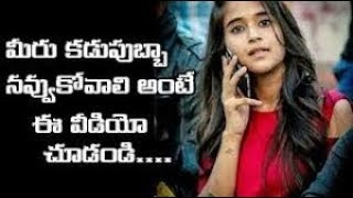 deepthi sunaina interview Comedy Spoof - Funny video