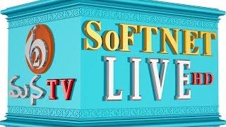 SoFTNET(MANATV)Live Channel- 2