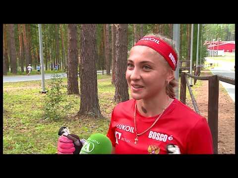 Самая тюменская группа сборной России по лыжным гонкам приехала в «Жемчужину Сибири»