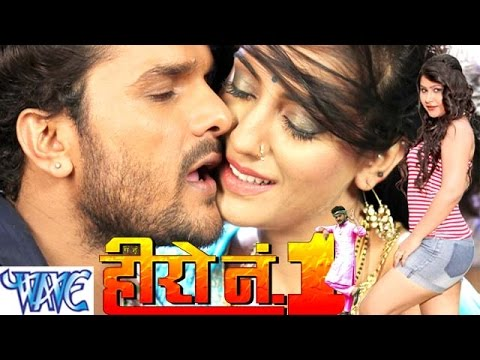 Hero No 1 - हीरो नम्बर 1 - Bhojpuri Super Hit Full Movie - Khesari Lal Yadav - Bhojpuri Film 217