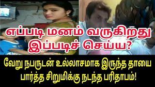 Video சற்றுமுன்பு நடந்த சம்பவத்தின் பின்னணி!   Tamil Trending Video   Tamil Video   Tamil Viral Video MP3, 3GP, MP4, WEBM, AVI, FLV April 2019