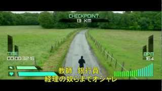 OrelSan - Plus rien ne m'étonne [JAPANESE SUBS]