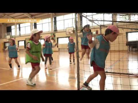 2014/12/21放送分 高田幼稚園訪問