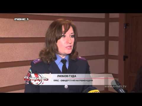 На Рівненщині в аварії загинув пасажир мікроавтобуса [ВІДЕО]