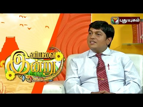 Walking-Day-in-Iniyavai-Indru--06-04-2016-I-Puthuyugam-TV