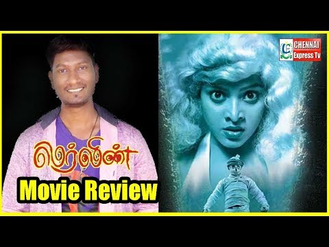 Merlin Movie Review By Chennai Express | Vj Muni | Vishnu Priyan, Aswini | Keera | CE
