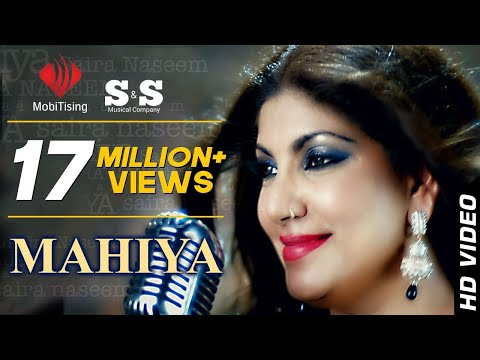 Video Sahira Naseem - Mahiya - Latest Punjabi And Saraiki Song 2016 download in MP3, 3GP, MP4, WEBM, AVI, FLV January 2017