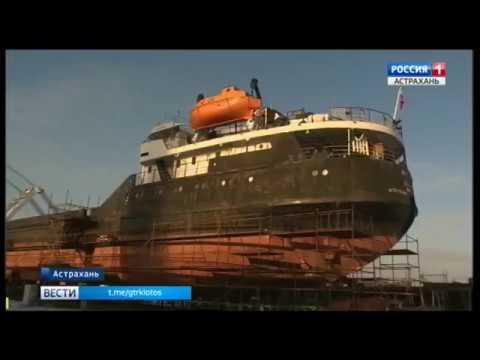 Репортаж остроительстве судна «Palwan» для Туркменистана наАСПО