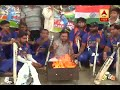 Jammu: Fans Perform Yagna For Team India's Victory Image