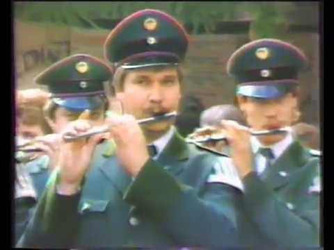 Weinfest 1985 in Ediger-Eller, Eröffnung, Festzug, Stohlgang, Heimatabend (видео)