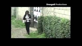 Fiker Bemuzica Kbebew Geda Part 1 Ethiopian New C Video By Kebebew Geda
