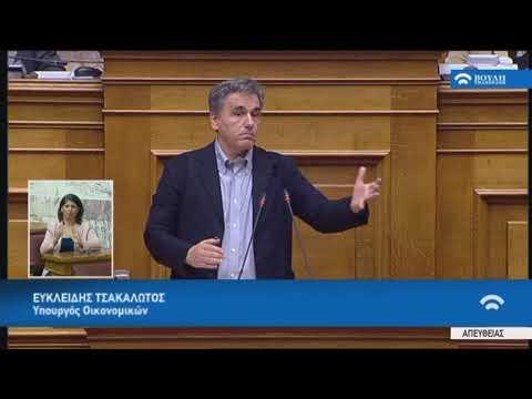 Ε.Τσακαλώτος(Υπουργός Οικον.)(Περιεχόμενο κρίσιμων συζητήσεων Κυβέρνησης-Δανειστών)(23/05/2018)