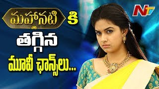 Keerthi Suresh In Depression Over No Movie Chances