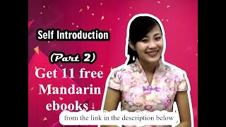 Beginner Chinese - Self Introduction (Part 2)
