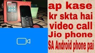 Video Free unlimited video call by Jio phone | kase video call kre jio phone sai। MP3, 3GP, MP4, WEBM, AVI, FLV November 2018