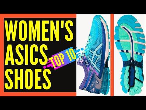 Best ASICS Running Shoes for Women || Best ASICS Running Shoes 2017