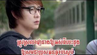 Pka Rik Kbae Son Serm Tirk Pnek - Nisa