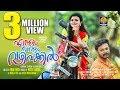 Ennum Varum Vazhi Vakkil Video Ethitta | Official Video Song HD | Malayalam Latest Music 2019