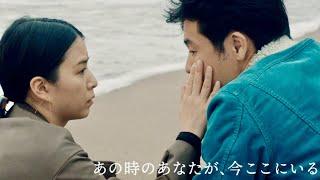 映画『ふたつのシルエット』予告編
