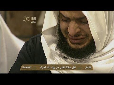 Emotional Makkah Fajr 11th Jan 2013 Sheikh Ghamdi