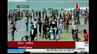Tourist city Cox's Bazar awaiting Eid holidaymakers (24-09-2015)