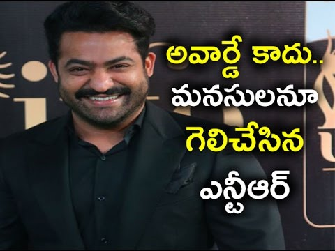 Jr NTR was Honoured with Best Actor award for his Janatha Garage