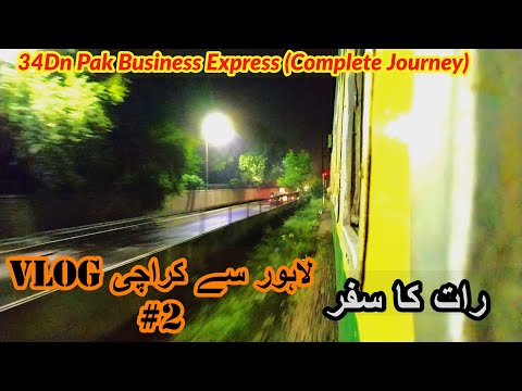 Lahore to Karachi train journey by 34Dn Pak Business Express VLOG #2
