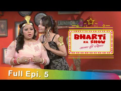 Bharti Ka Show : Full Epi. 5 - Adaa Khan Ka Nagin Avtar - Indian Comedy Show @ShemarooComedy