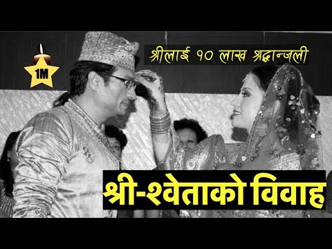 Video Marriage of Shree Krishna Shrestha and Sweta Khadka wedding download in MP3, 3GP, MP4, WEBM, AVI, FLV January 2017