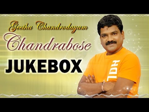Geetha Chandrodayam Chandrabose Hit Songs || Jukebox