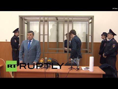 Второй день оглашения приговора Надежде Савченко
