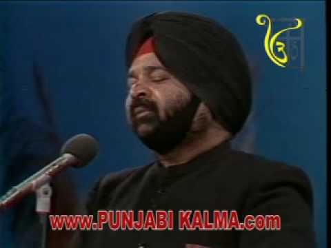 Kuch Rukh Mainu Put Lagde Ne By Shiv Kumar Batalvi And Asa Singh Mastana