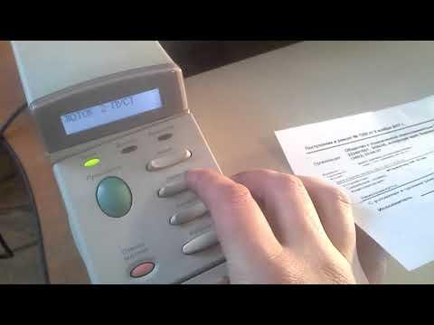 Hp laserjet 5100 ошибка принтера 52.0