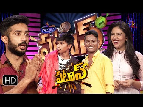 Patas | 7th November 2017 | Full Episode 603