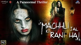Machhli Jal Ki Rani Hai | Bollywood Horror Movies 2016 | Swara Bhaskar | Full Hindi Movie