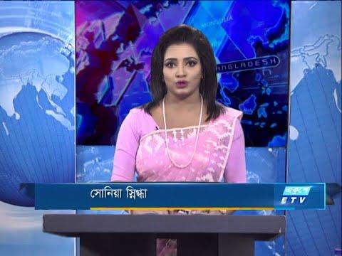 09 PM News || রাত ৯টার সংবাদ || 14 September 2020 Part 01 | ETV News