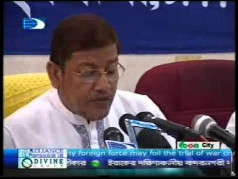 jamaat dhaka city press, Jamaat'er office'a hamla koray Songbad sommalon DTV