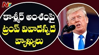 Donald Trump Comments Over Mediate On Kashmir Issue
