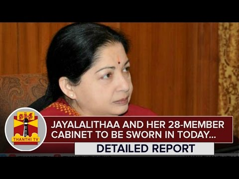 Jayalalithaa-and-her-28-member-Cabinet-to-be-sworn-in-Today--Thanthi-TV