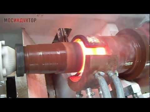 Циклическая закалка вала односторонним индуктором
