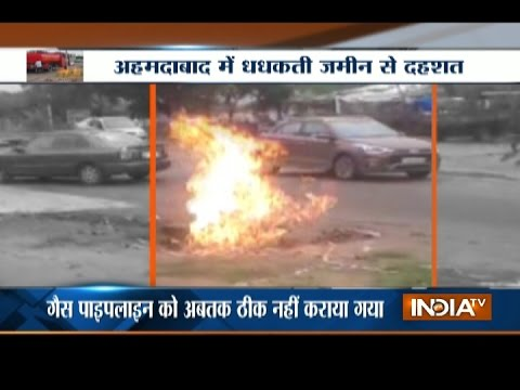 Video Fire Raging from Drainage System in Ahmedabad Triggers Question download in MP3, 3GP, MP4, WEBM, AVI, FLV January 2017