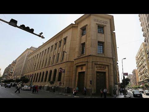 Αίγυπτος: Αύξηση φόρων και περικοπές δαπανών για να έρθει το δάνειο του ΔΝΤ – economy