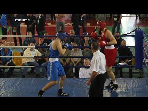 <a href='/Info/?id=81729' >У Рівному відбувся чемпіонат України з боксу серед молоді [ВІДЕО]</a>