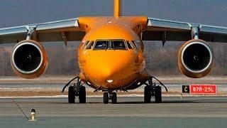 Video Ан-148 RA-61704 . От глиссады до отрыва . Аэропорт Домодедово MP3, 3GP, MP4, WEBM, AVI, FLV Mei 2018