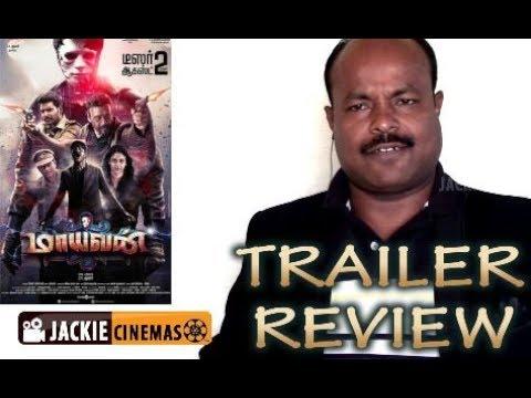 Maayavan  Trailer Review by Jackiesekar  | C.V. Kumar | Sundeep Kishan, Lavanya Tripathi,