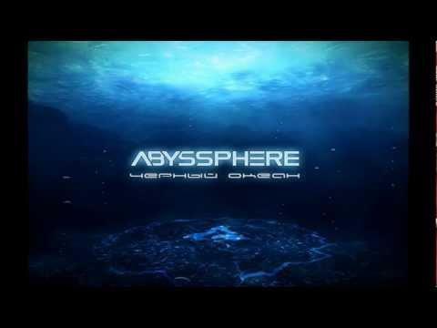 Abyssphere - Черный океан
