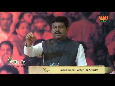 Shri Dharmendra Pradhan addresses seminar on Bio Energy organized by BJP Non Convetional Cell