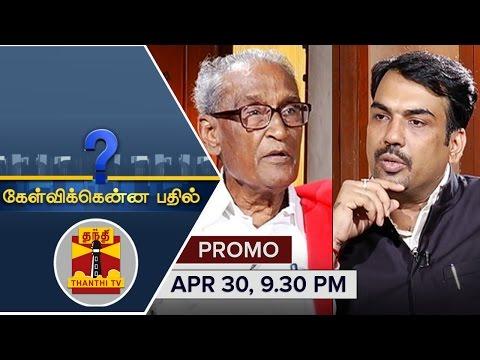 Kelvikkenna-Bathil--Exclusive-Interview-with-CPI-Senior-Leader-D-Pandian-30-04-2016-Promo