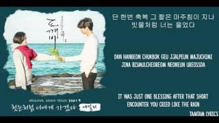 Video I Will Go To You Like The First Snow - Ailee Lyrics [Han,Rom,Eng] MP3, 3GP, MP4, WEBM, AVI, FLV Januari 2018
