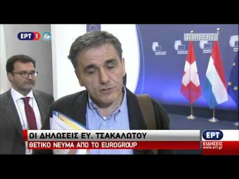 Οι δηλώσεις του Ευκλ. Τσακαλώτου μετά το Eurogroup